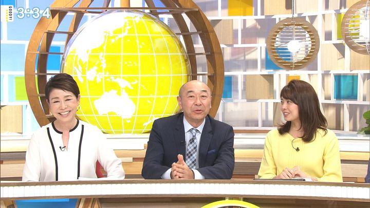 2020年02月04日宮澤智の画像17枚目