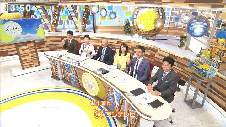 2020年02月04日宮澤智の画像20枚目
