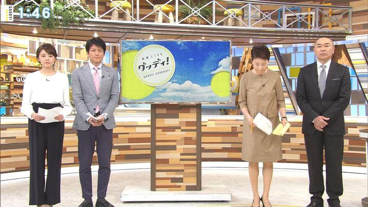 2020年02月05日宮澤智の画像02枚目