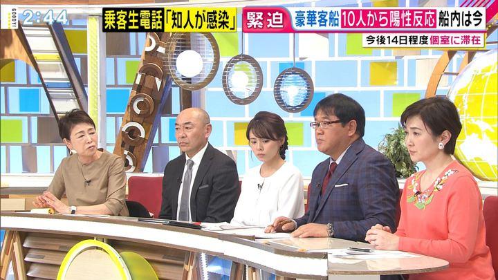 2020年02月05日宮澤智の画像05枚目