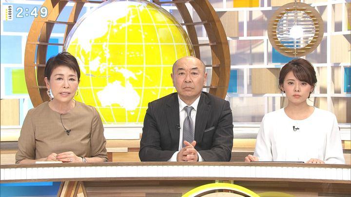 2020年02月05日宮澤智の画像06枚目