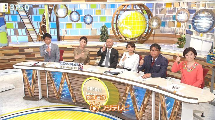2020年02月05日宮澤智の画像09枚目