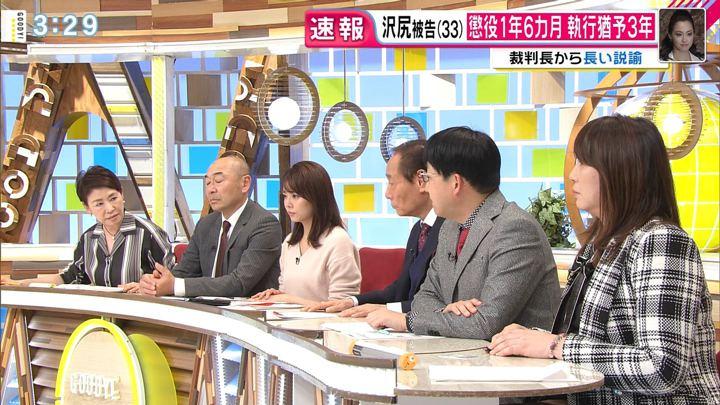 2020年02月06日宮澤智の画像09枚目