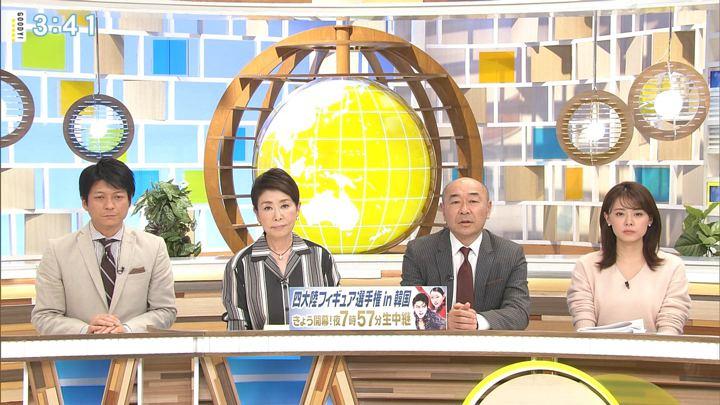 2020年02月06日宮澤智の画像11枚目