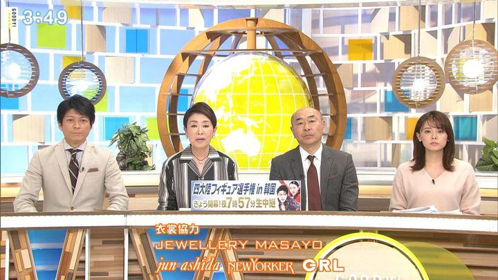 2020年02月06日宮澤智の画像13枚目