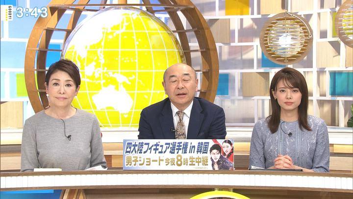 2020年02月07日宮澤智の画像10枚目