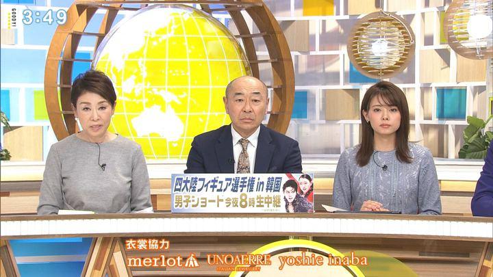 2020年02月07日宮澤智の画像11枚目