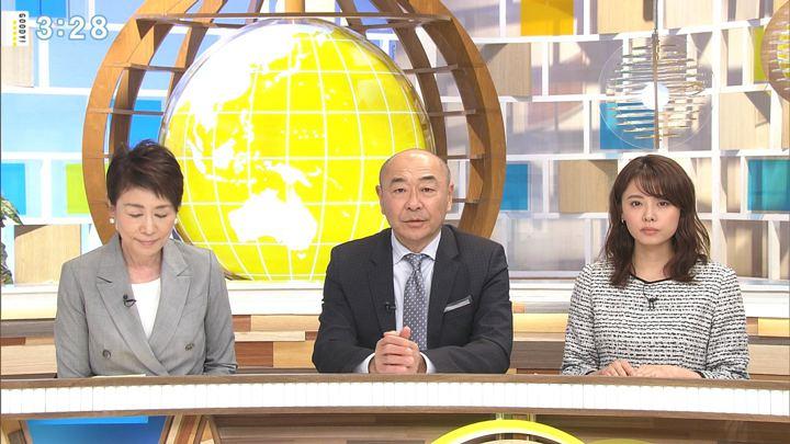 2020年02月10日宮澤智の画像08枚目