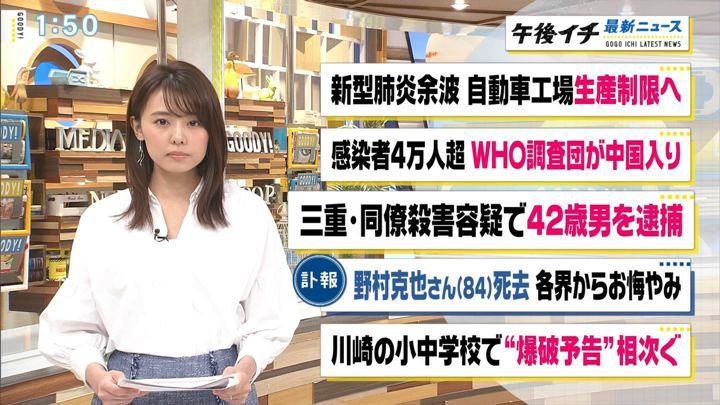 2020年02月11日宮澤智の画像05枚目