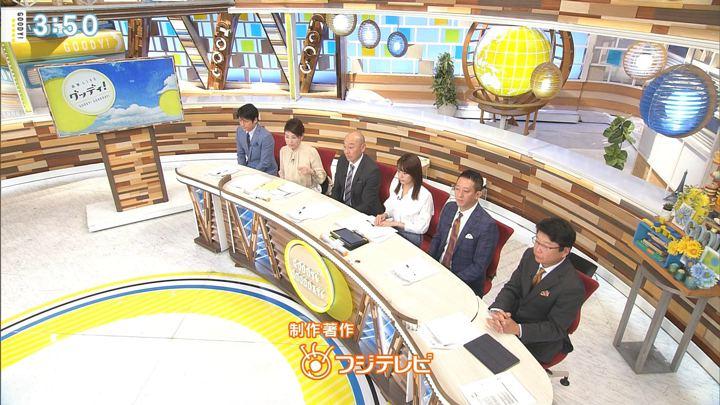 2020年02月11日宮澤智の画像10枚目