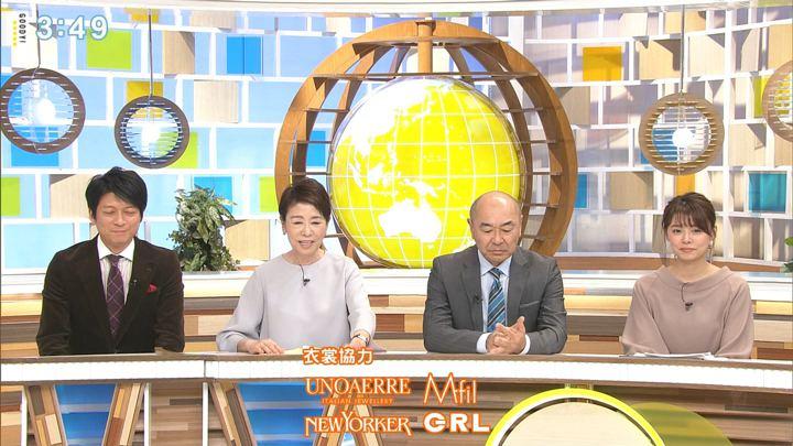 2020年02月13日宮澤智の画像15枚目