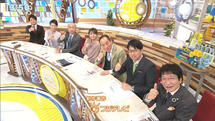 2020年02月13日宮澤智の画像16枚目