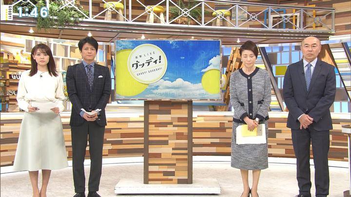 2020年02月14日宮澤智の画像01枚目