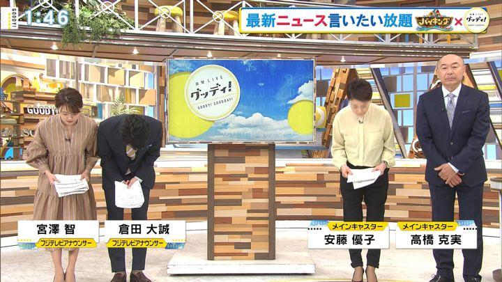 2020年02月17日宮澤智の画像03枚目