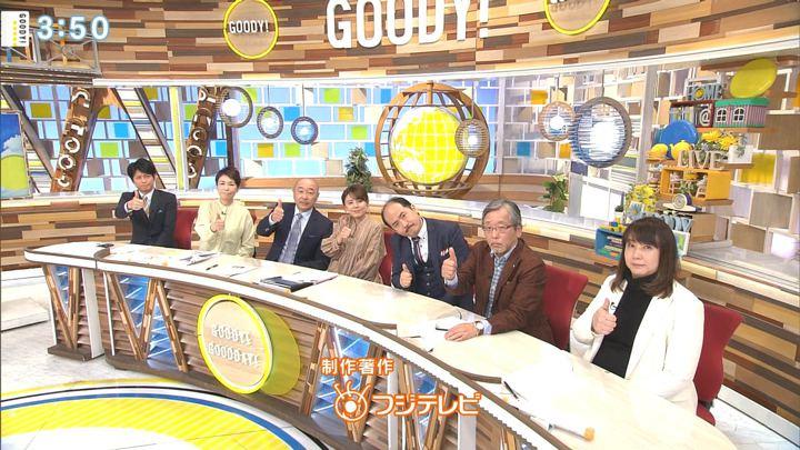 2020年02月17日宮澤智の画像13枚目