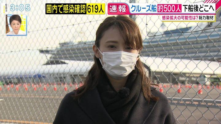 2020年02月19日宮澤智の画像02枚目