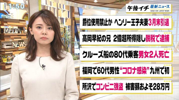 2020年02月20日宮澤智の画像06枚目
