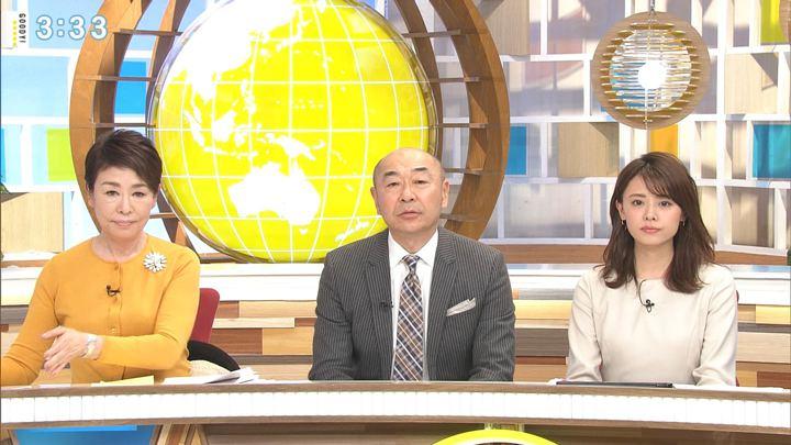 2020年02月20日宮澤智の画像08枚目