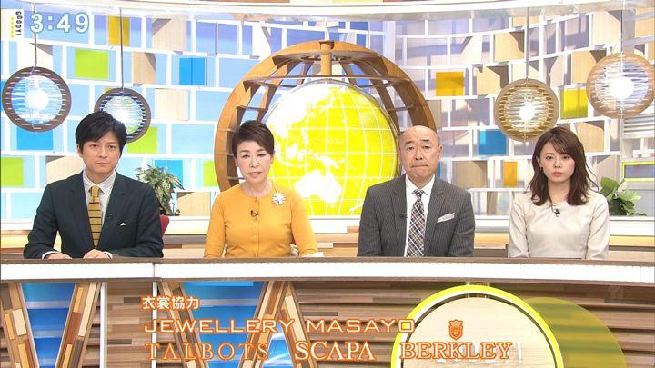 2020年02月20日宮澤智の画像11枚目