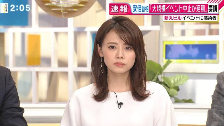 2020年02月26日宮澤智の画像10枚目
