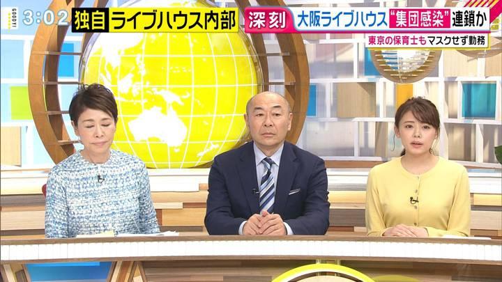 2020年03月05日宮澤智の画像09枚目