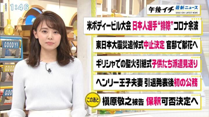 2020年03月06日宮澤智の画像04枚目