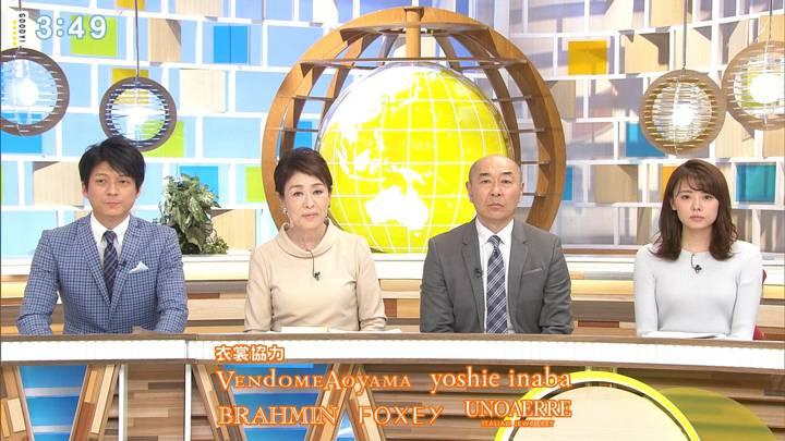 2020年03月06日宮澤智の画像14枚目