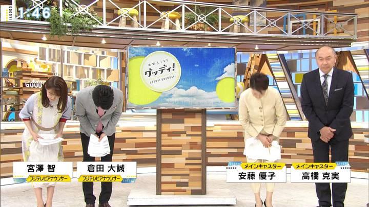 2020年03月09日宮澤智の画像02枚目