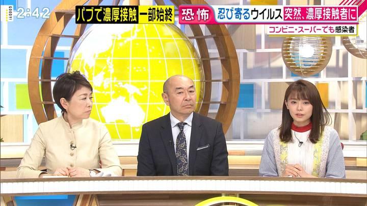 2020年03月09日宮澤智の画像09枚目