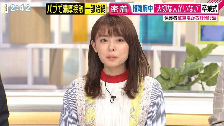 2020年03月09日宮澤智の画像10枚目