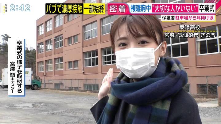 2020年03月09日宮澤智の画像14枚目