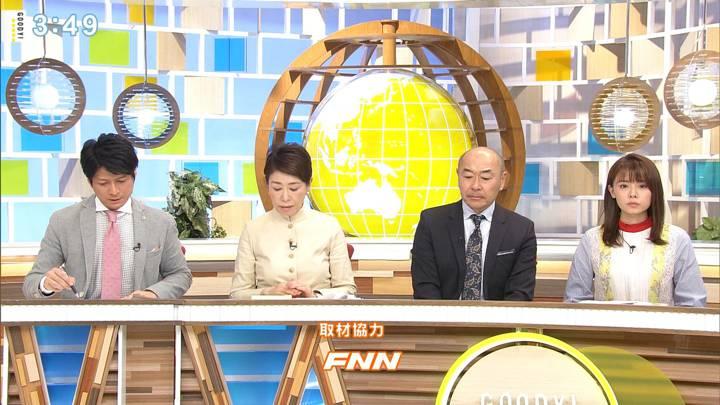2020年03月09日宮澤智の画像17枚目