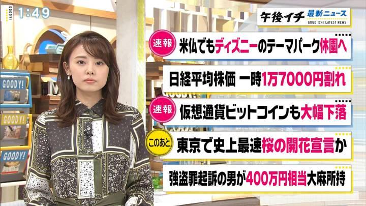 2020年03月13日宮澤智の画像04枚目