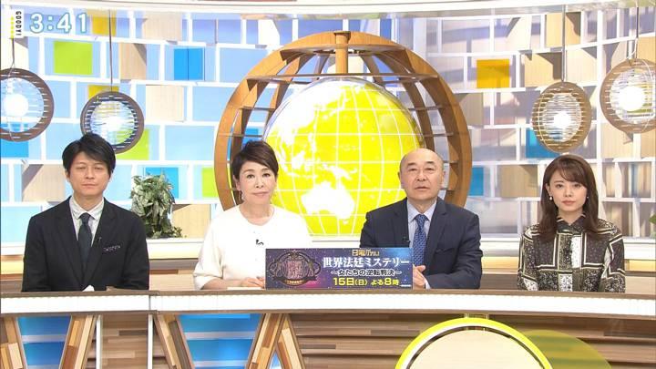 2020年03月13日宮澤智の画像11枚目