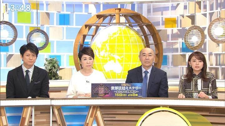 2020年03月13日宮澤智の画像12枚目