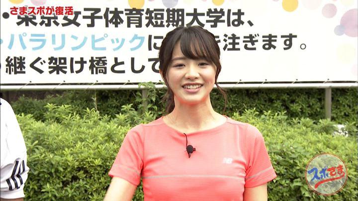 2019年10月20日森香澄の画像02枚目