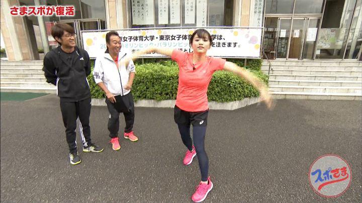 2019年10月20日森香澄の画像06枚目