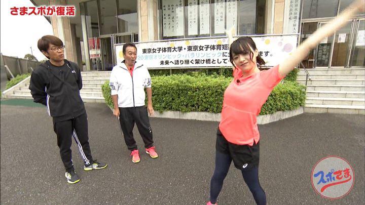 2019年10月20日森香澄の画像09枚目