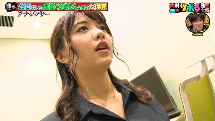 2019年10月22日森香澄の画像04枚目