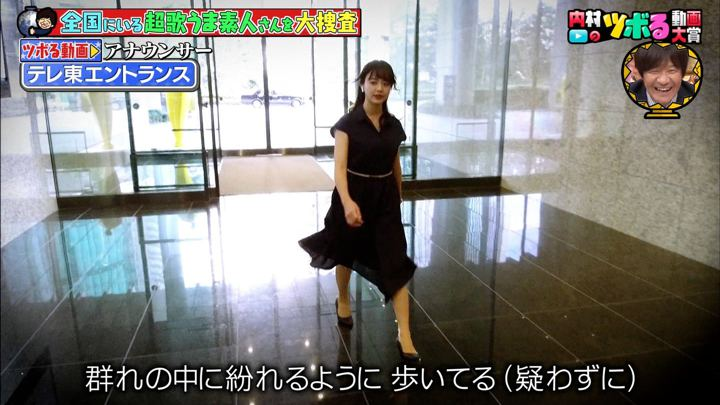 2019年10月22日森香澄の画像12枚目