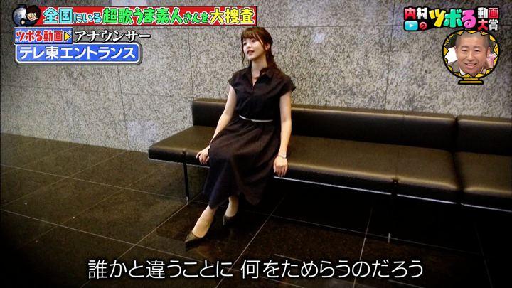 2019年10月22日森香澄の画像13枚目