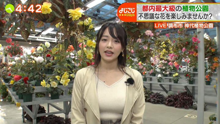 2019年10月25日森香澄の画像03枚目
