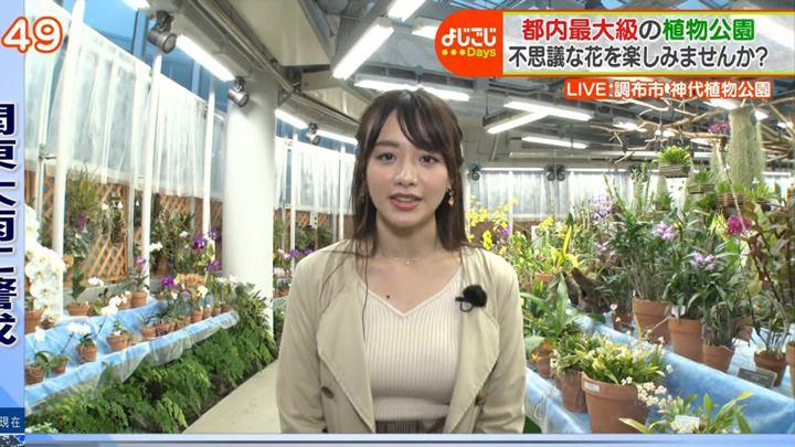2019年10月25日森香澄の画像06枚目