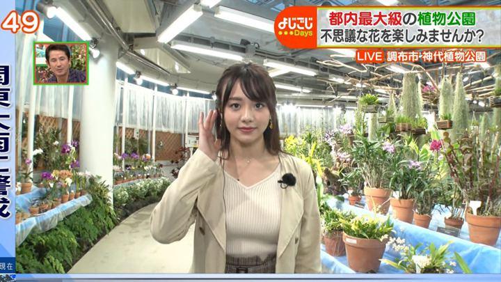 2019年10月25日森香澄の画像09枚目