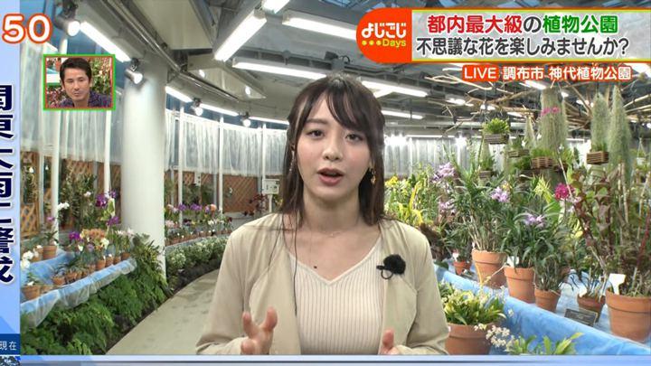 2019年10月25日森香澄の画像11枚目