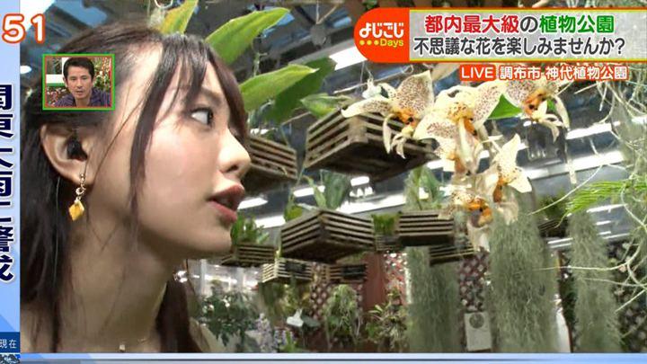 2019年10月25日森香澄の画像21枚目