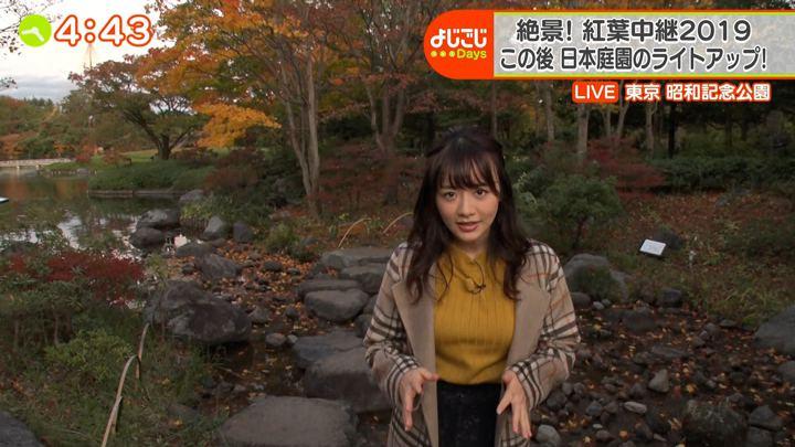 2019年11月14日森香澄の画像02枚目