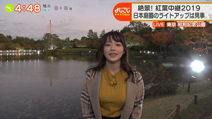 2019年11月14日森香澄の画像03枚目