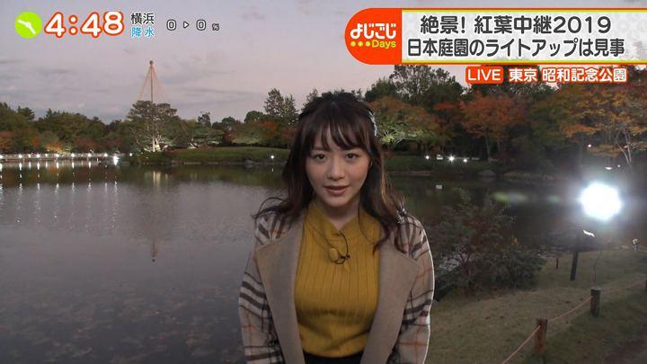 2019年11月14日森香澄の画像04枚目