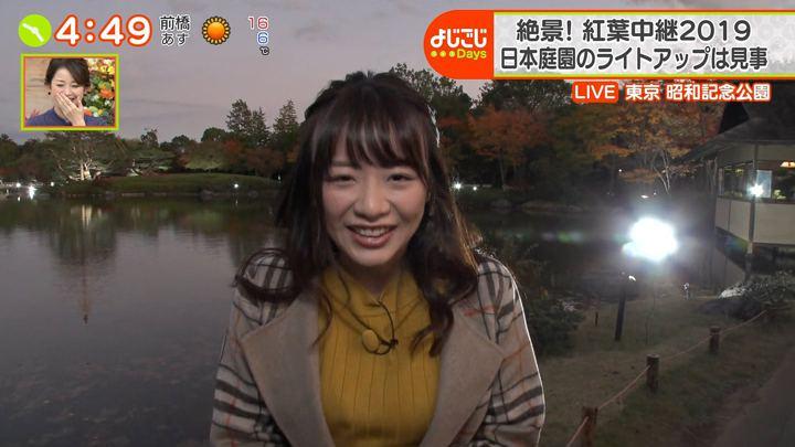 2019年11月14日森香澄の画像05枚目